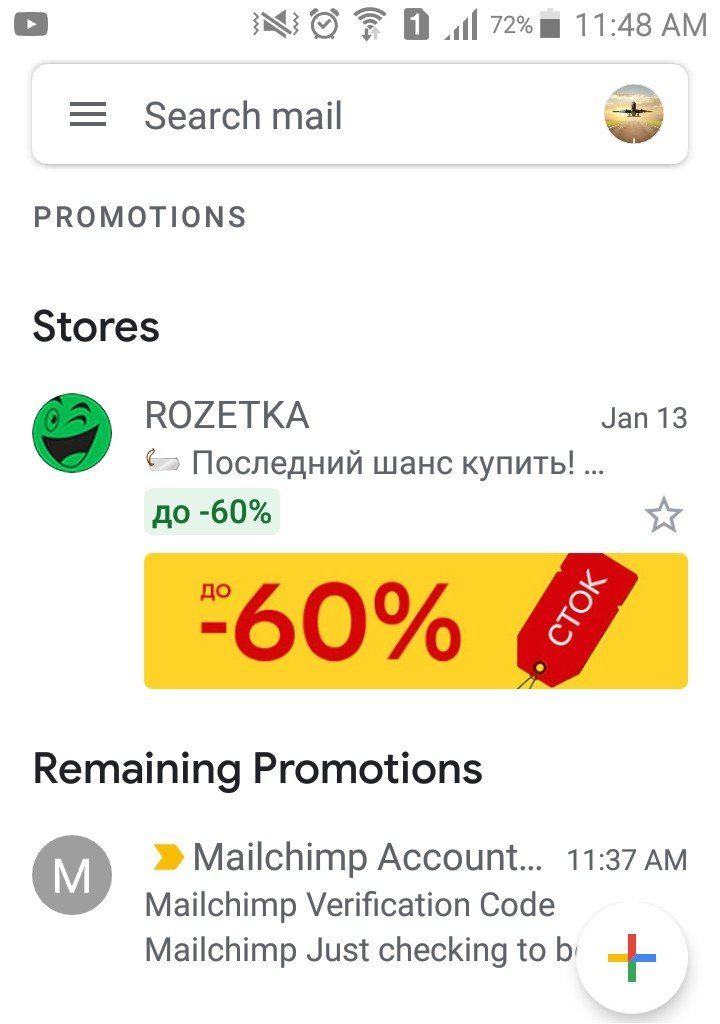 Promo-Tab-Gmail_Annotation