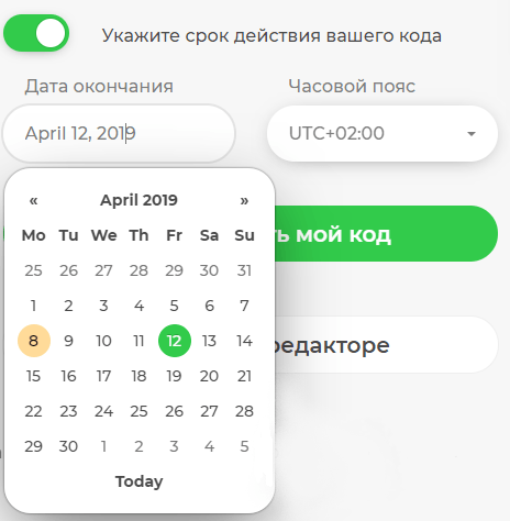 Stripo-Gmail-Annotations-Builder-Setting-the-Dates