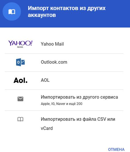 Сервисом gmail рассылка redmadrobot чат бот