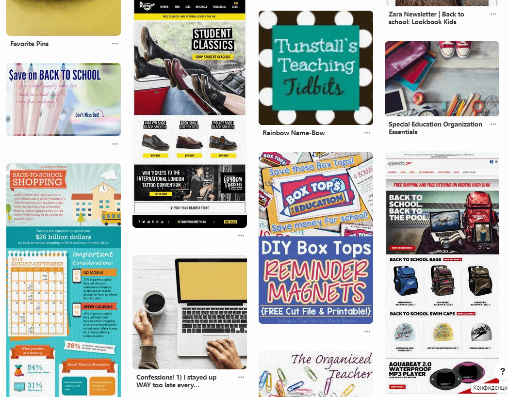 Stripo-Back-To-School-Pinterest