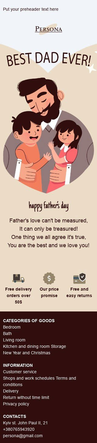 Father's Day Email Template «Best dad ever» for Furniture, Interior & DIY industry mobile view