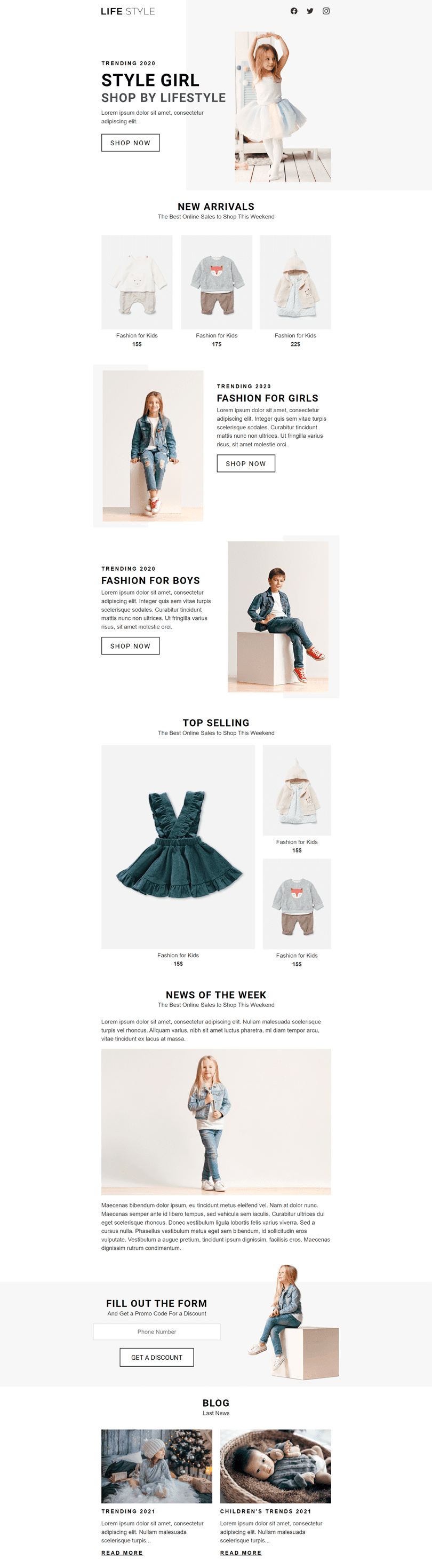 Promo Email Template «Stylish Kids» for Kids Goods industry desktop view